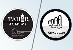 Atfal Class Agendas