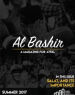 al-bashir-summer-2017