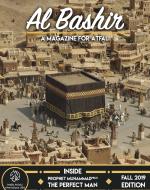 Al Bashir Fall 2019