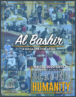 Al Bashir - Winter 2020